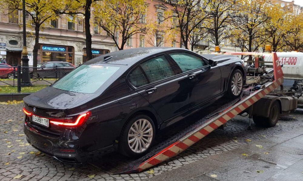 Auto Repossession
